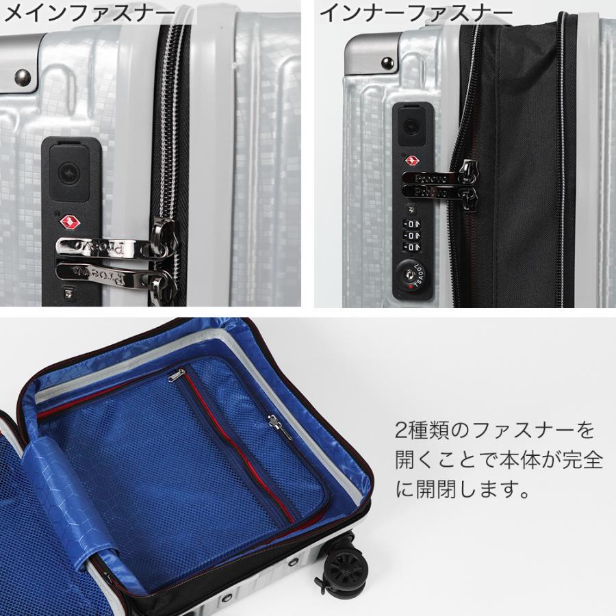 スーツケース キャリーケース 機内持ち込み SSサイズ 100席未満 LCC 300円コインロッカー対応 小型 軽量 おしゃれ TSAロック コンパクト 国内 旅行 静音 tabi 08