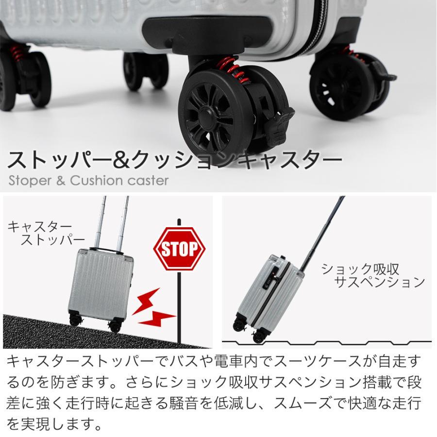 スーツケース 機内持ち込み 拡張 Sサイズ ブレーキ サスペンション 静音8輪 コインロッカー 小型 軽量 機内持込 キャリーケース おしゃれ おすすめ 国内 旅行 tabi 11