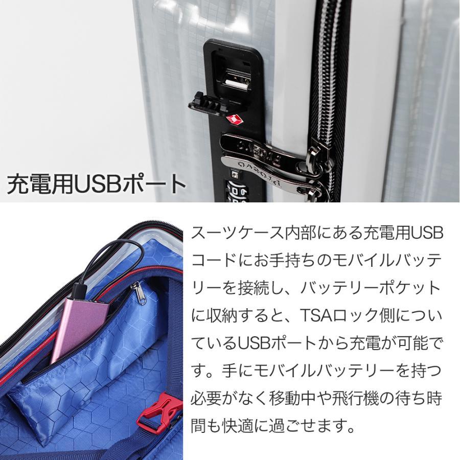スーツケース 機内持ち込み 拡張 Sサイズ ブレーキ サスペンション 静音8輪 コインロッカー 小型 軽量 機内持込 キャリーケース おしゃれ おすすめ 国内 旅行 tabi 13