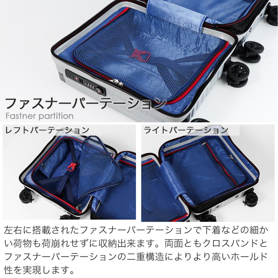 スーツケース 機内持ち込み 拡張 Sサイズ ブレーキ サスペンション 静音8輪 コインロッカー 小型 軽量 機内持込 キャリーケース おしゃれ おすすめ 国内 旅行 tabi 14