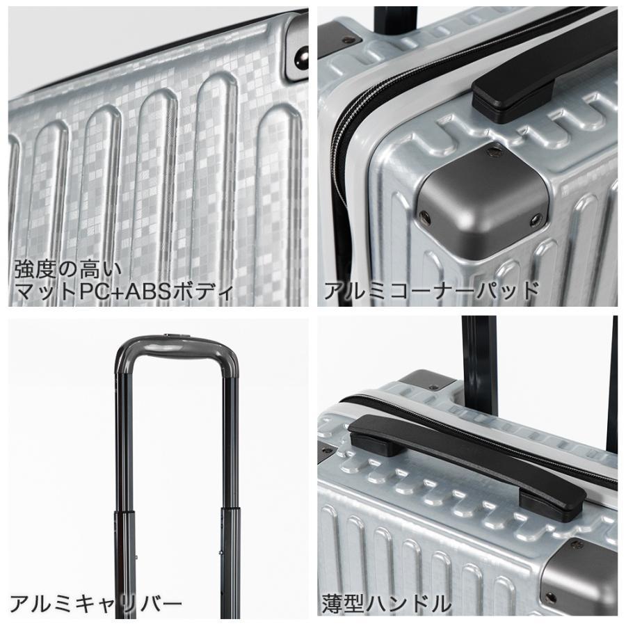 スーツケース 機内持ち込み 拡張 Sサイズ ブレーキ サスペンション 静音8輪 コインロッカー 小型 軽量 機内持込 キャリーケース おしゃれ おすすめ 国内 旅行 tabi 15