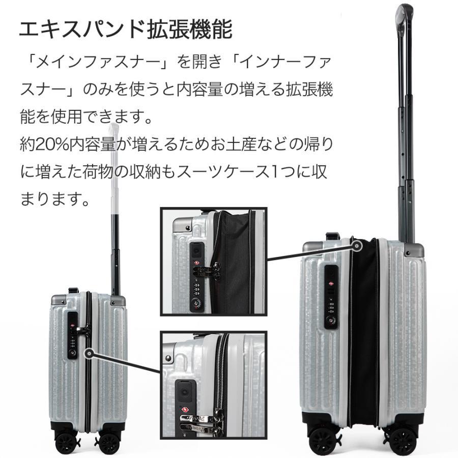 スーツケース 機内持ち込み 拡張 Sサイズ ブレーキ サスペンション 静音8輪 コインロッカー 小型 軽量 機内持込 キャリーケース おしゃれ おすすめ 国内 旅行 tabi 08