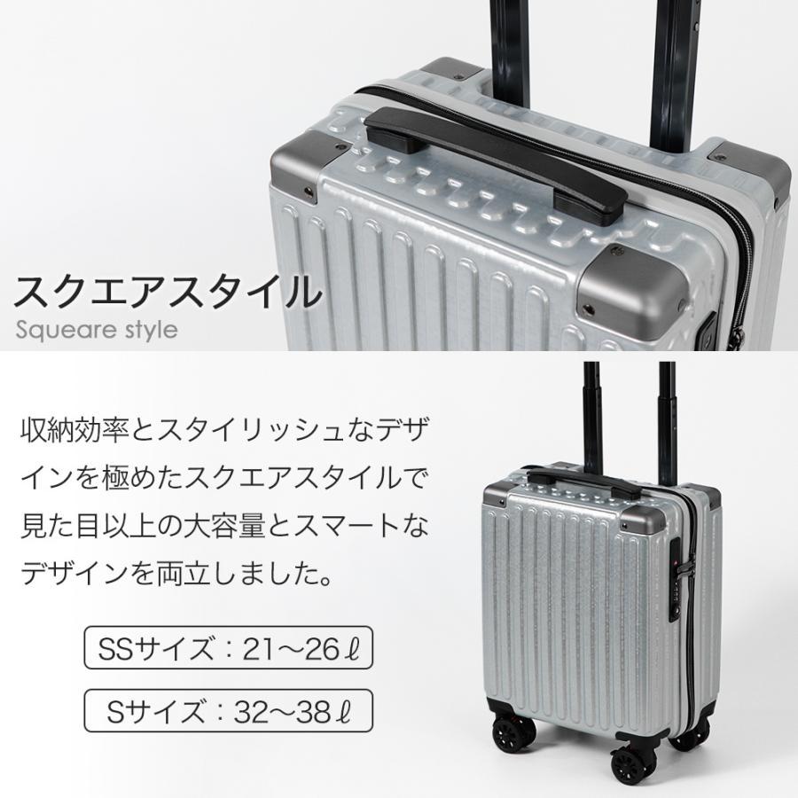 スーツケース 機内持ち込み 拡張 Sサイズ ブレーキ サスペンション 静音8輪 コインロッカー 小型 軽量 機内持込 キャリーケース おしゃれ おすすめ 国内 旅行 tabi 09