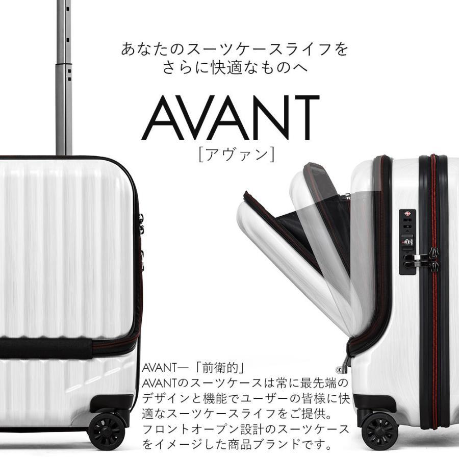 キャリーバッグ スーツケース 機内持込 機内持ち込み SSサイズ 300円コインロッカー対応 フロントオープン 小型 軽量 キャリーケース サスペンション ブレーキ|tabi|02
