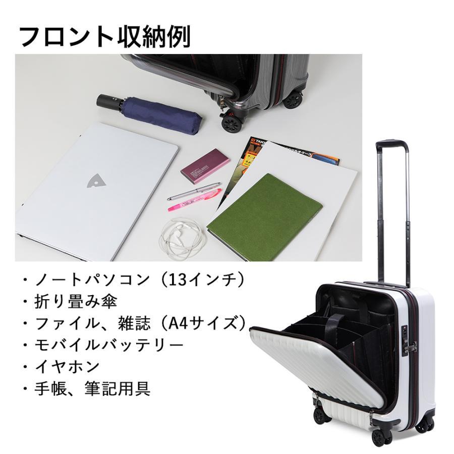 キャリーバッグ スーツケース 機内持込 機内持ち込み SSサイズ 300円コインロッカー対応 フロントオープン 小型 軽量 キャリーケース サスペンション ブレーキ|tabi|11
