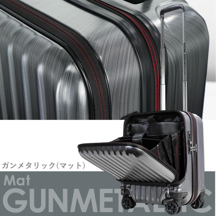 キャリーバッグ スーツケース 機内持込 機内持ち込み SSサイズ 300円コインロッカー対応 フロントオープン 小型 軽量 キャリーケース サスペンション ブレーキ|tabi|14
