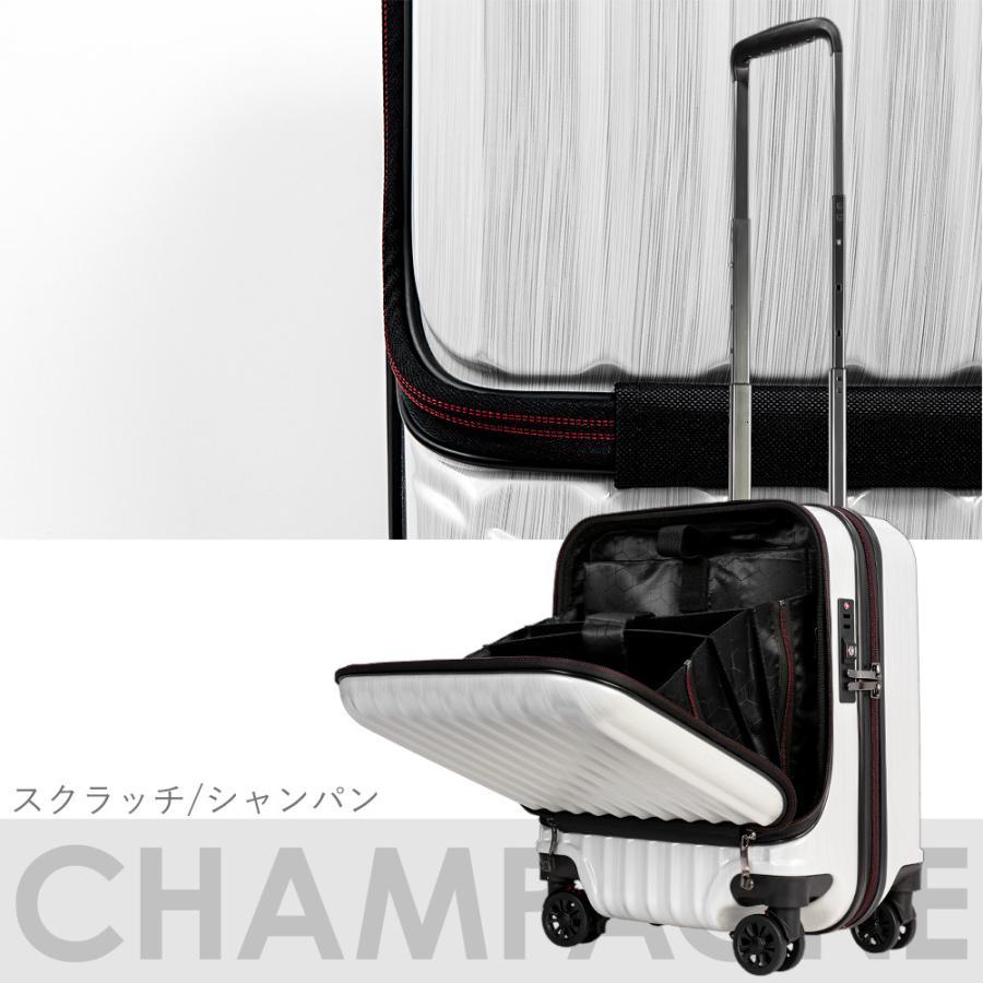 キャリーバッグ スーツケース 機内持込 機内持ち込み SSサイズ 300円コインロッカー対応 フロントオープン 小型 軽量 キャリーケース サスペンション ブレーキ|tabi|15