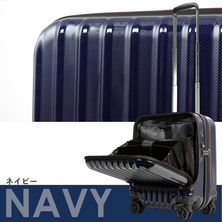 キャリーバッグ スーツケース 機内持込 機内持ち込み SSサイズ 300円コインロッカー対応 フロントオープン 小型 軽量 キャリーケース サスペンション ブレーキ|tabi|17
