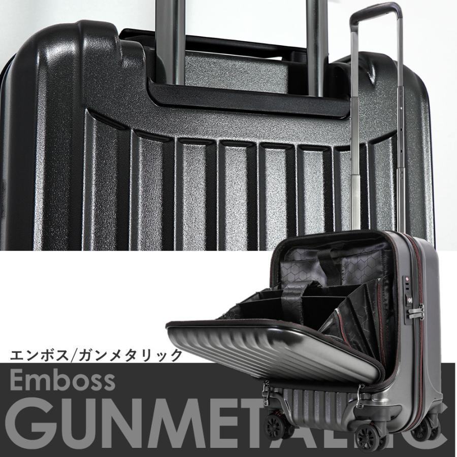 キャリーバッグ スーツケース 機内持込 機内持ち込み SSサイズ 300円コインロッカー対応 フロントオープン 小型 軽量 キャリーケース サスペンション ブレーキ|tabi|18
