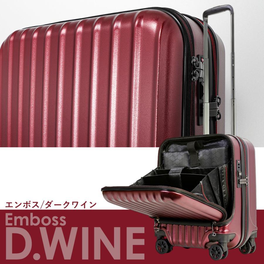 キャリーバッグ スーツケース 機内持込 機内持ち込み SSサイズ 300円コインロッカー対応 フロントオープン 小型 軽量 キャリーケース サスペンション ブレーキ|tabi|19