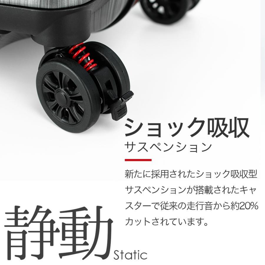 キャリーバッグ スーツケース 機内持込 機内持ち込み SSサイズ 300円コインロッカー対応 フロントオープン 小型 軽量 キャリーケース サスペンション ブレーキ|tabi|03