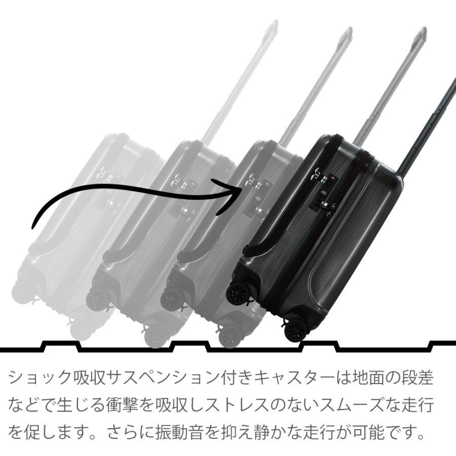 キャリーバッグ スーツケース 機内持込 機内持ち込み SSサイズ 300円コインロッカー対応 フロントオープン 小型 軽量 キャリーケース サスペンション ブレーキ|tabi|04