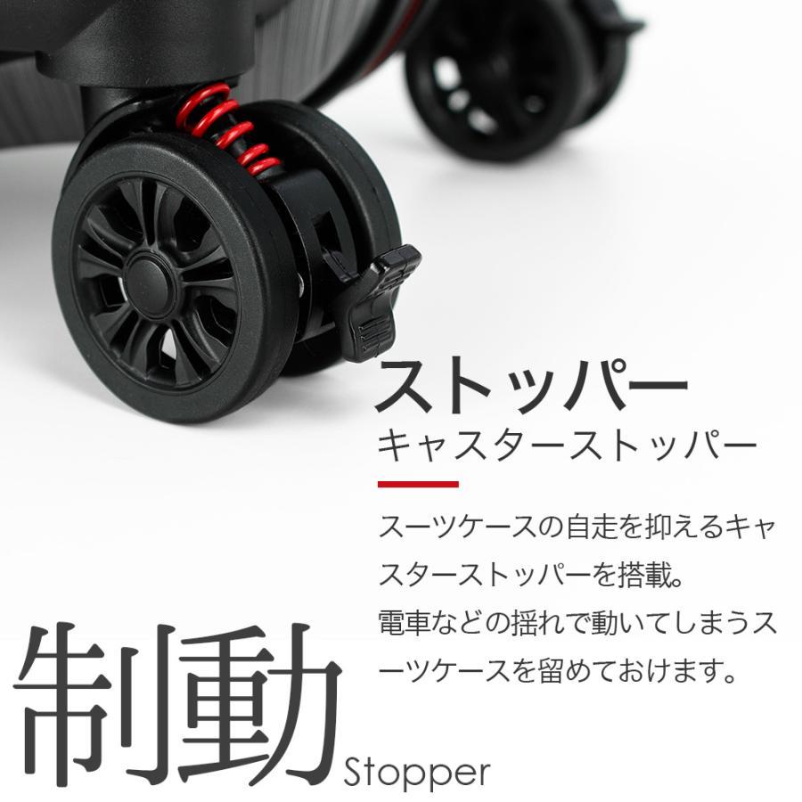 キャリーバッグ スーツケース 機内持込 機内持ち込み SSサイズ 300円コインロッカー対応 フロントオープン 小型 軽量 キャリーケース サスペンション ブレーキ|tabi|05