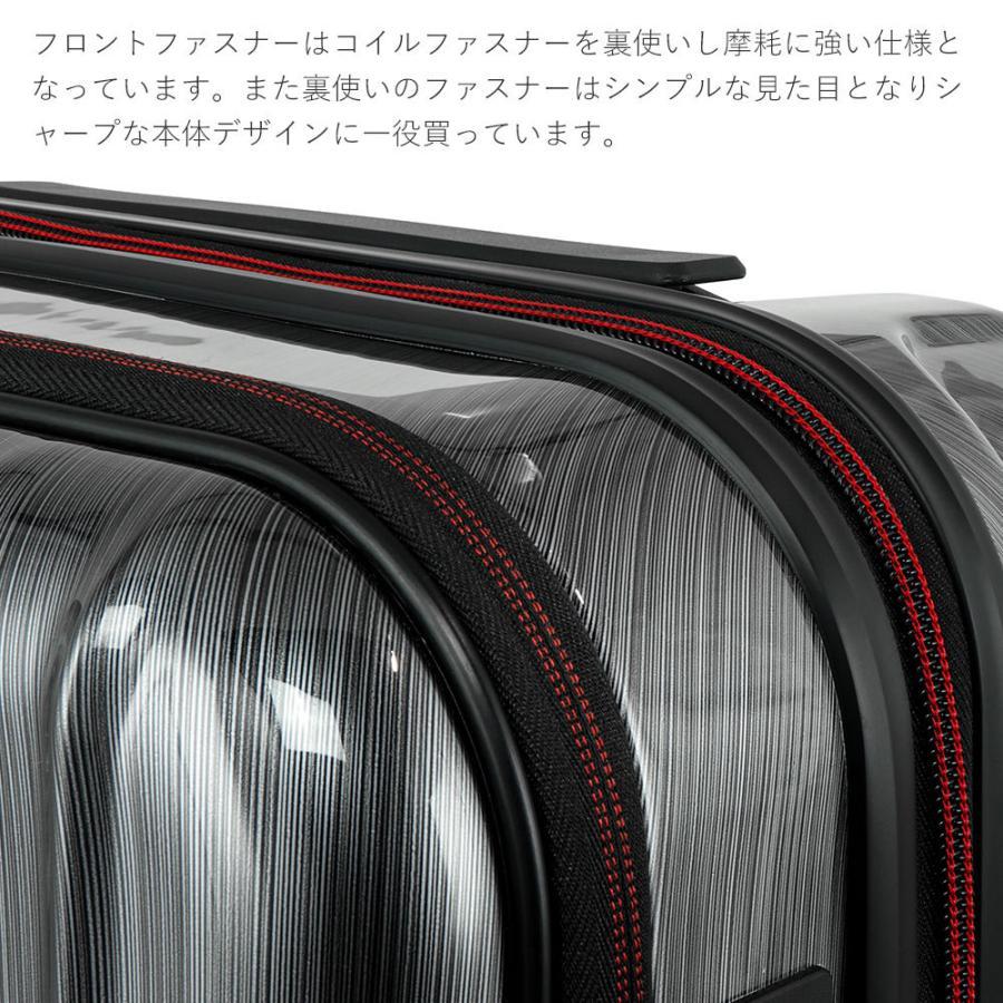 キャリーバッグ スーツケース 機内持込 機内持ち込み SSサイズ 300円コインロッカー対応 フロントオープン 小型 軽量 キャリーケース サスペンション ブレーキ|tabi|08