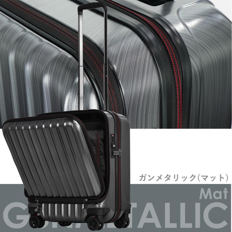 スーツケース 機内持ち込み 機内持込 sサイズ MAX フロントオープン 小型 軽量 キャリーケース キャリーバッグ ビジネスキャリー TSA サスペンション ブレーキ|tabi|02