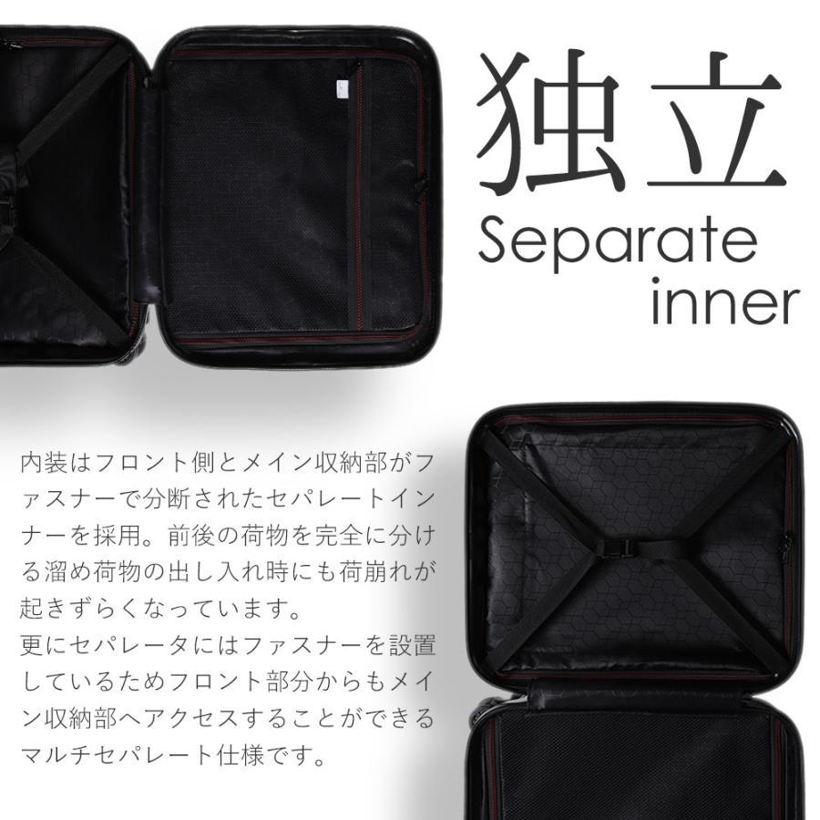 スーツケース 機内持ち込み 機内持込 sサイズ MAX フロントオープン 小型 軽量 キャリーケース キャリーバッグ ビジネスキャリー TSA サスペンション ブレーキ|tabi|12