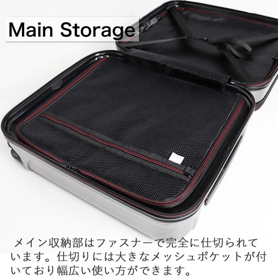 スーツケース 機内持ち込み 機内持込 sサイズ MAX フロントオープン 小型 軽量 キャリーケース キャリーバッグ ビジネスキャリー TSA サスペンション ブレーキ|tabi|13