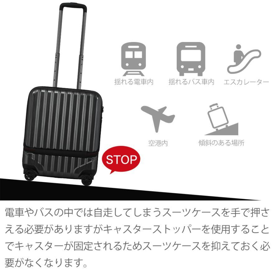 スーツケース 機内持ち込み 機内持込 sサイズ MAX フロントオープン 小型 軽量 キャリーケース キャリーバッグ ビジネスキャリー TSA サスペンション ブレーキ|tabi|18