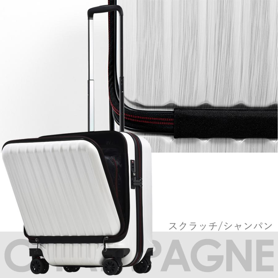 スーツケース 機内持ち込み 機内持込 sサイズ MAX フロントオープン 小型 軽量 キャリーケース キャリーバッグ ビジネスキャリー TSA サスペンション ブレーキ|tabi|03