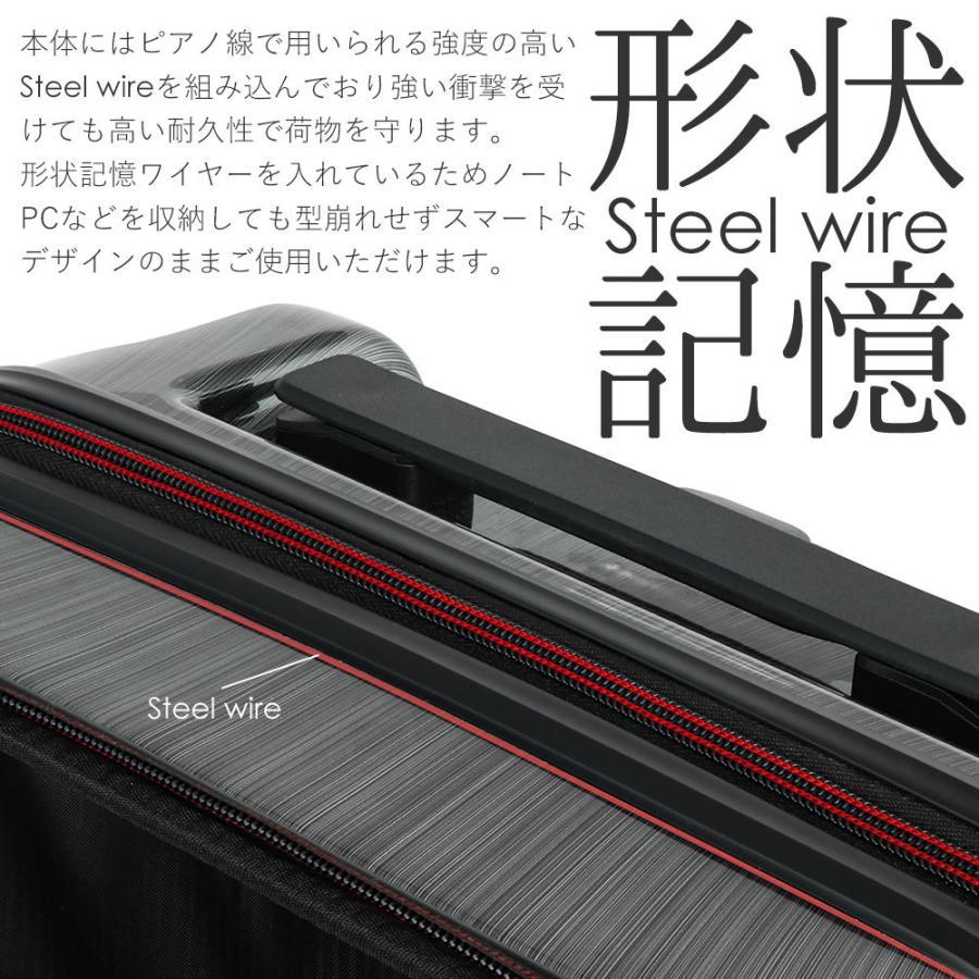 スーツケース 機内持ち込み 機内持込 sサイズ MAX フロントオープン 小型 軽量 キャリーケース キャリーバッグ ビジネスキャリー TSA サスペンション ブレーキ|tabi|21