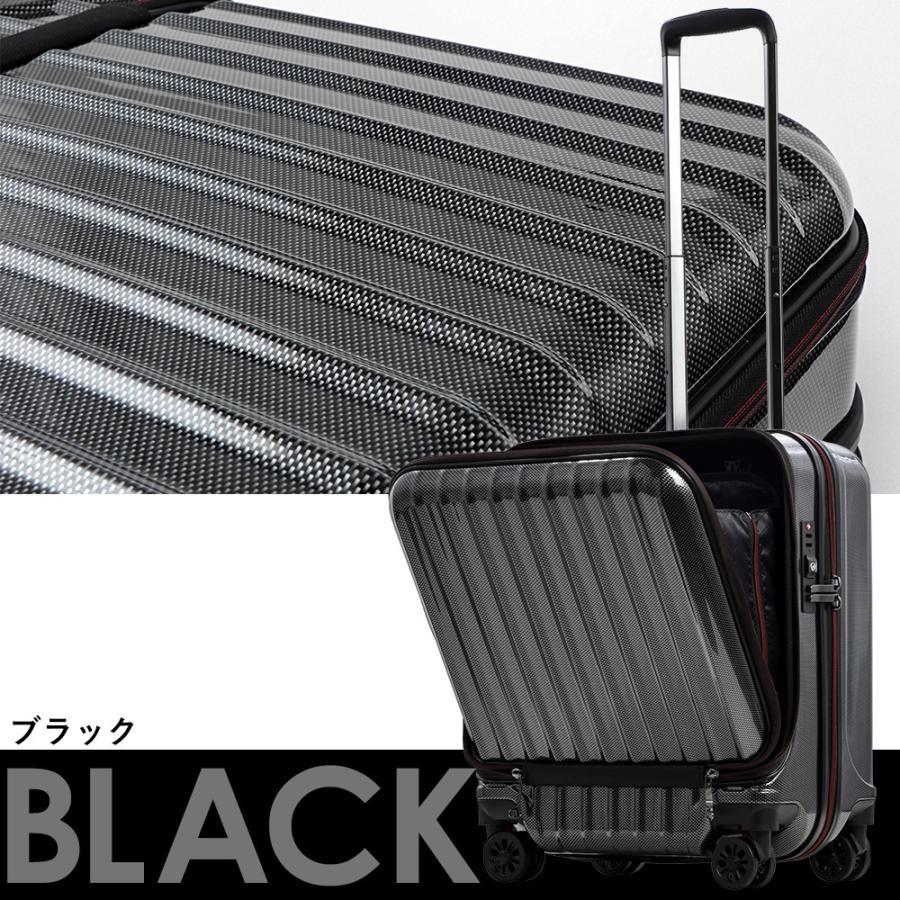 スーツケース 機内持ち込み 機内持込 sサイズ MAX フロントオープン 小型 軽量 キャリーケース キャリーバッグ ビジネスキャリー TSA サスペンション ブレーキ|tabi|04