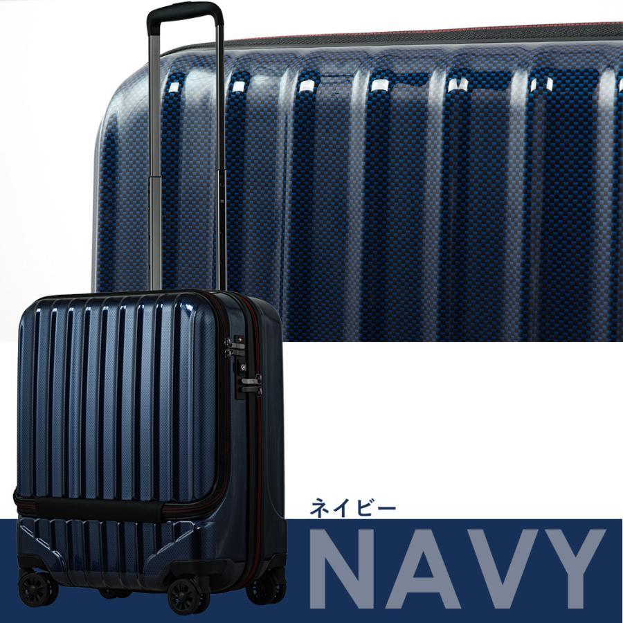スーツケース 機内持ち込み 機内持込 sサイズ MAX フロントオープン 小型 軽量 キャリーケース キャリーバッグ ビジネスキャリー TSA サスペンション ブレーキ|tabi|05