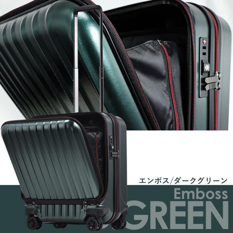 スーツケース 機内持ち込み 機内持込 sサイズ MAX フロントオープン 小型 軽量 キャリーケース キャリーバッグ ビジネスキャリー TSA サスペンション ブレーキ|tabi|07
