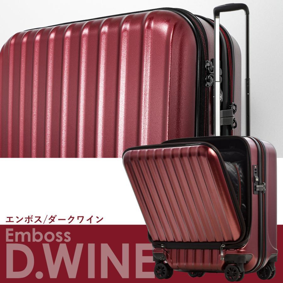 スーツケース 機内持ち込み 機内持込 sサイズ MAX フロントオープン 小型 軽量 キャリーケース キャリーバッグ ビジネスキャリー TSA サスペンション ブレーキ|tabi|08