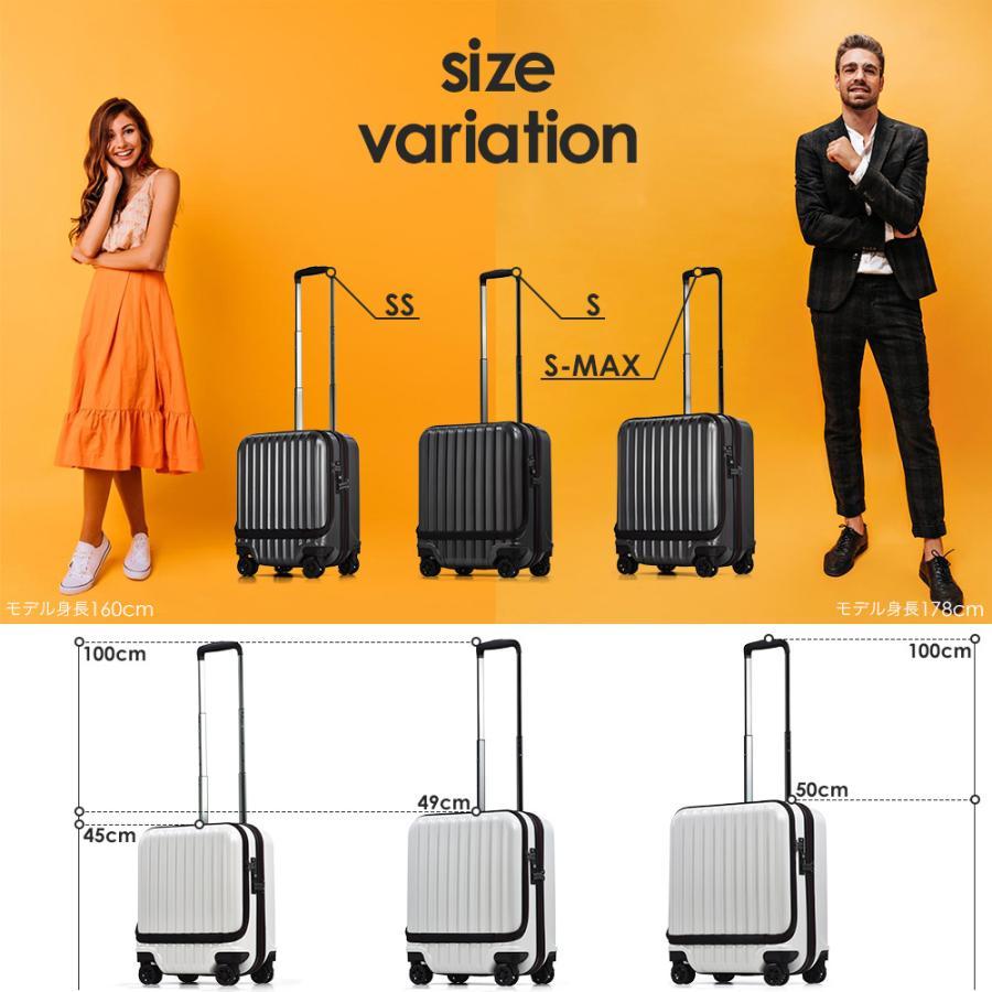 スーツケース 機内持ち込み 機内持込 sサイズ MAX フロントオープン 小型 軽量 キャリーケース キャリーバッグ ビジネスキャリー TSA サスペンション ブレーキ|tabi|09