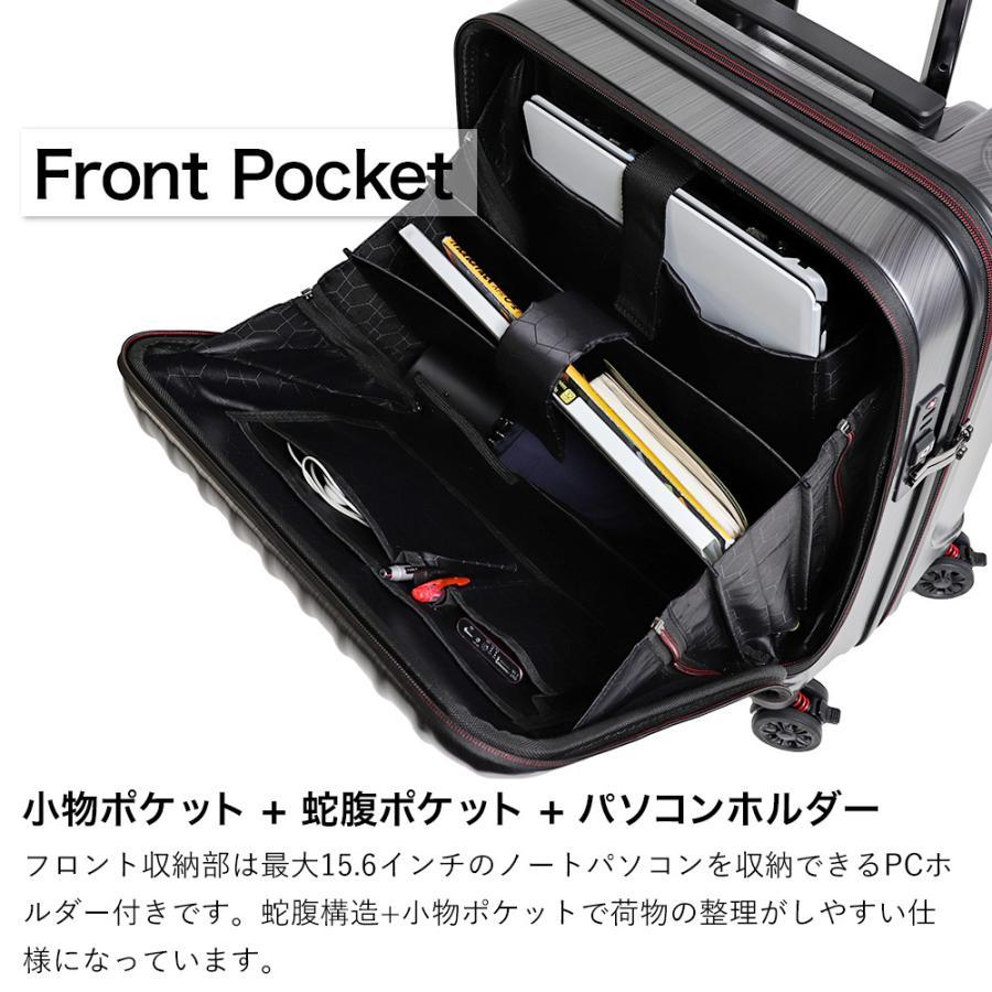 スーツケース 機内持ち込み 機内持込 sサイズ MAX フロントオープン 小型 軽量 キャリーケース キャリーバッグ ビジネスキャリー TSA サスペンション ブレーキ|tabi|10