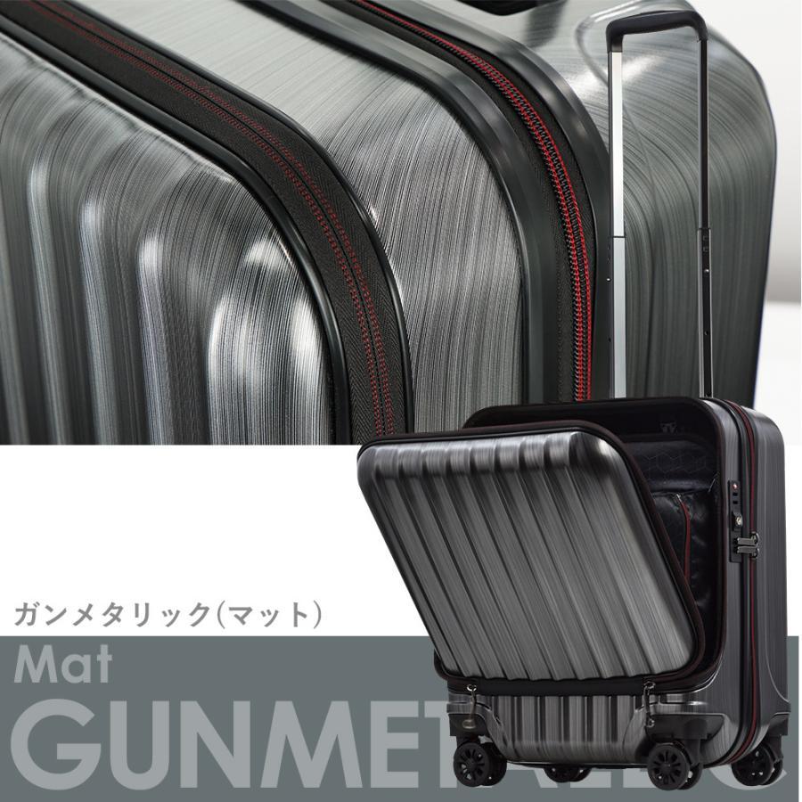 スーツケース キャリーケース 機内持ち込み Sサイズ フロントオープン 小型 軽量 ビジネスキャリー キャリーバッグ TSA フロントポケット 人気 おすすめ 出張 tabi 15