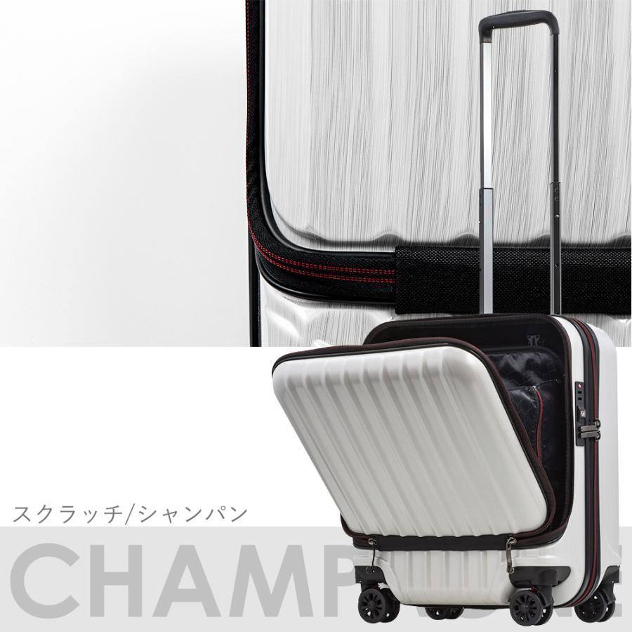 スーツケース キャリーケース 機内持ち込み Sサイズ フロントオープン 小型 軽量 ビジネスキャリー キャリーバッグ TSA フロントポケット 人気 おすすめ 出張 tabi 16