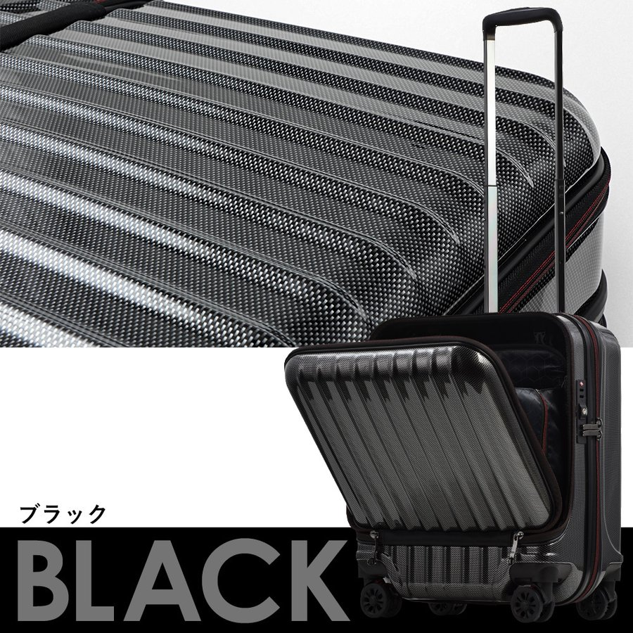 スーツケース キャリーケース 機内持ち込み Sサイズ フロントオープン 小型 軽量 ビジネスキャリー キャリーバッグ TSA フロントポケット 人気 おすすめ 出張 tabi 17