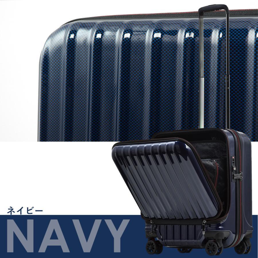 スーツケース キャリーケース 機内持ち込み Sサイズ フロントオープン 小型 軽量 ビジネスキャリー キャリーバッグ TSA フロントポケット 人気 おすすめ 出張 tabi 18