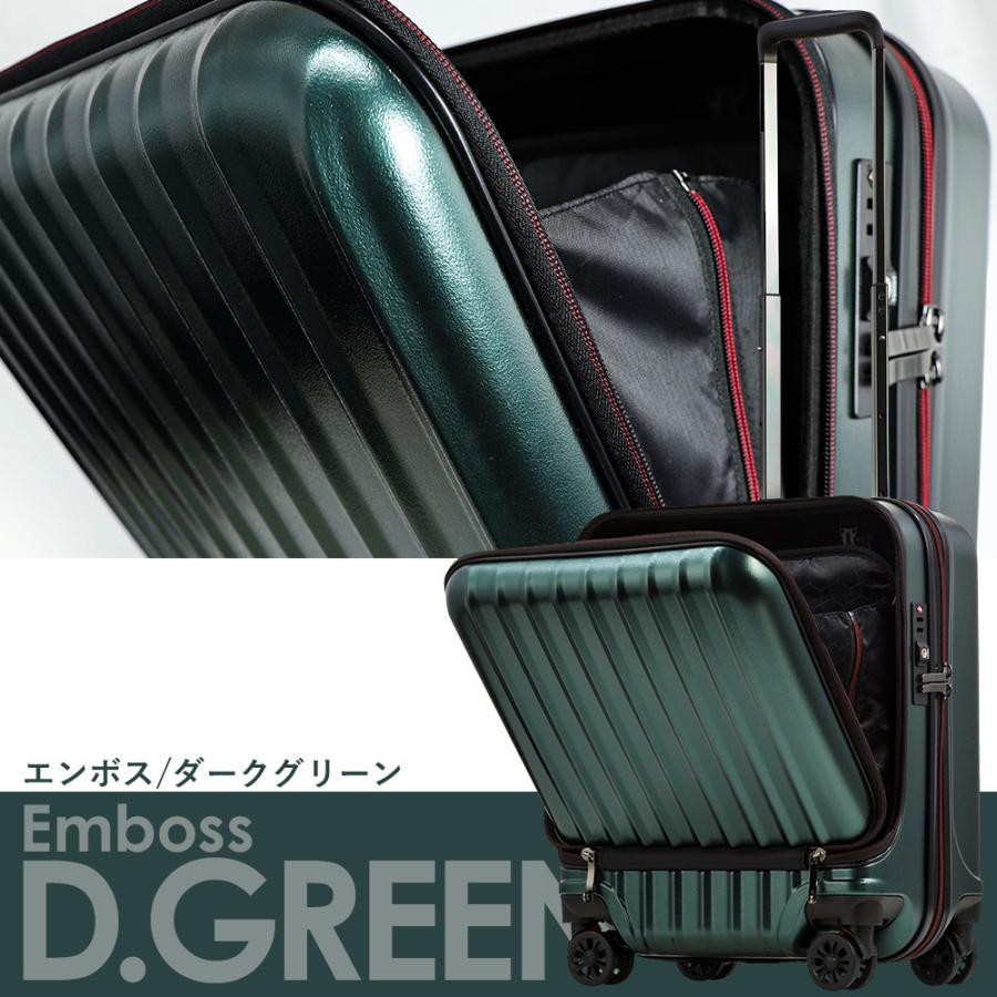 スーツケース キャリーケース 機内持ち込み Sサイズ フロントオープン 小型 軽量 ビジネスキャリー キャリーバッグ TSA フロントポケット 人気 おすすめ 出張 tabi 20