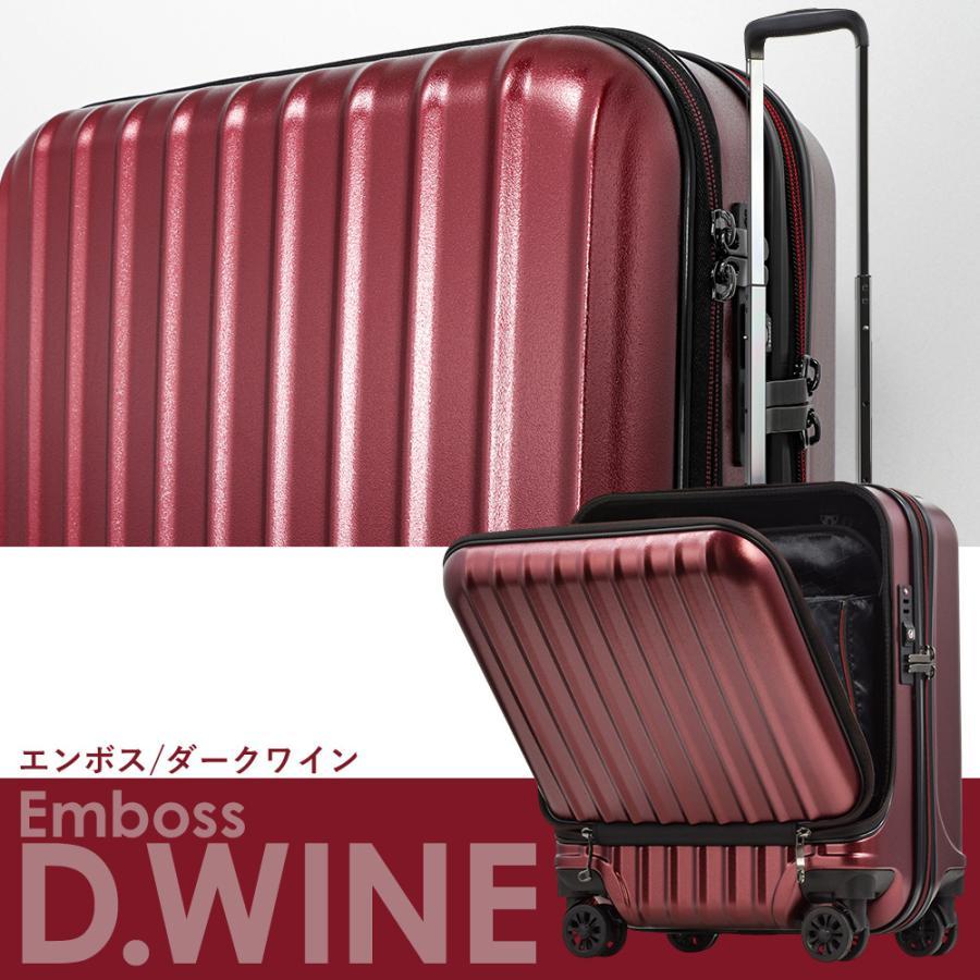 スーツケース キャリーケース 機内持ち込み Sサイズ フロントオープン 小型 軽量 ビジネスキャリー キャリーバッグ TSA フロントポケット 人気 おすすめ 出張 tabi 21