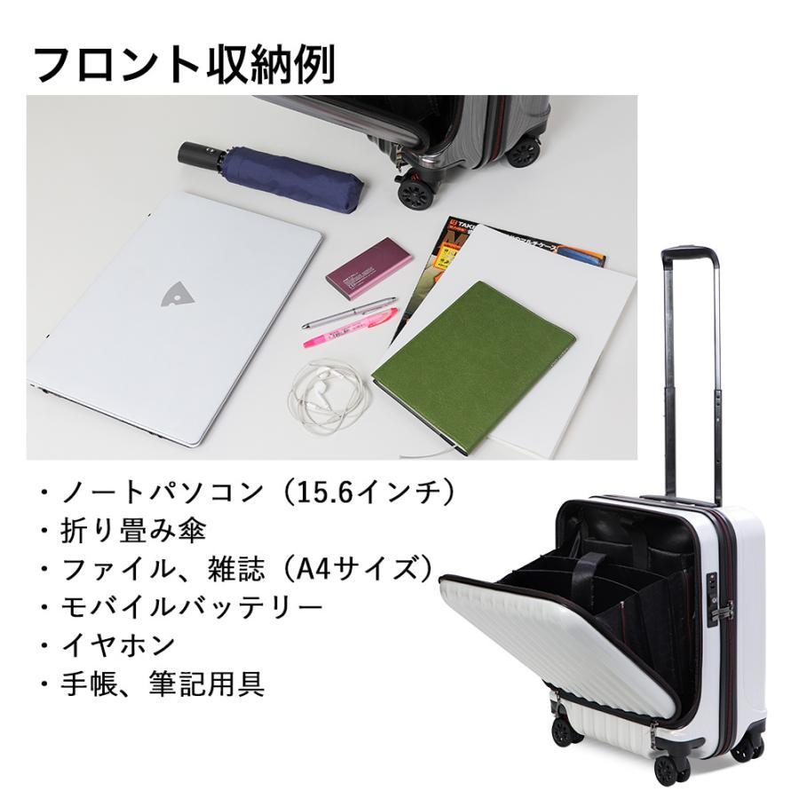スーツケース キャリーケース 機内持ち込み Sサイズ フロントオープン 小型 軽量 ビジネスキャリー キャリーバッグ TSA フロントポケット 人気 おすすめ 出張 tabi 07