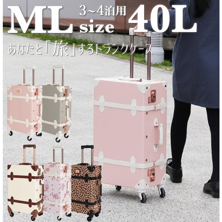 スーツケース トランクキャリー Mサイズ Lサイズ 受託手荷物無料 替えベルト 8輪キャスター ストッパー キャリーバッグ キャリーケース