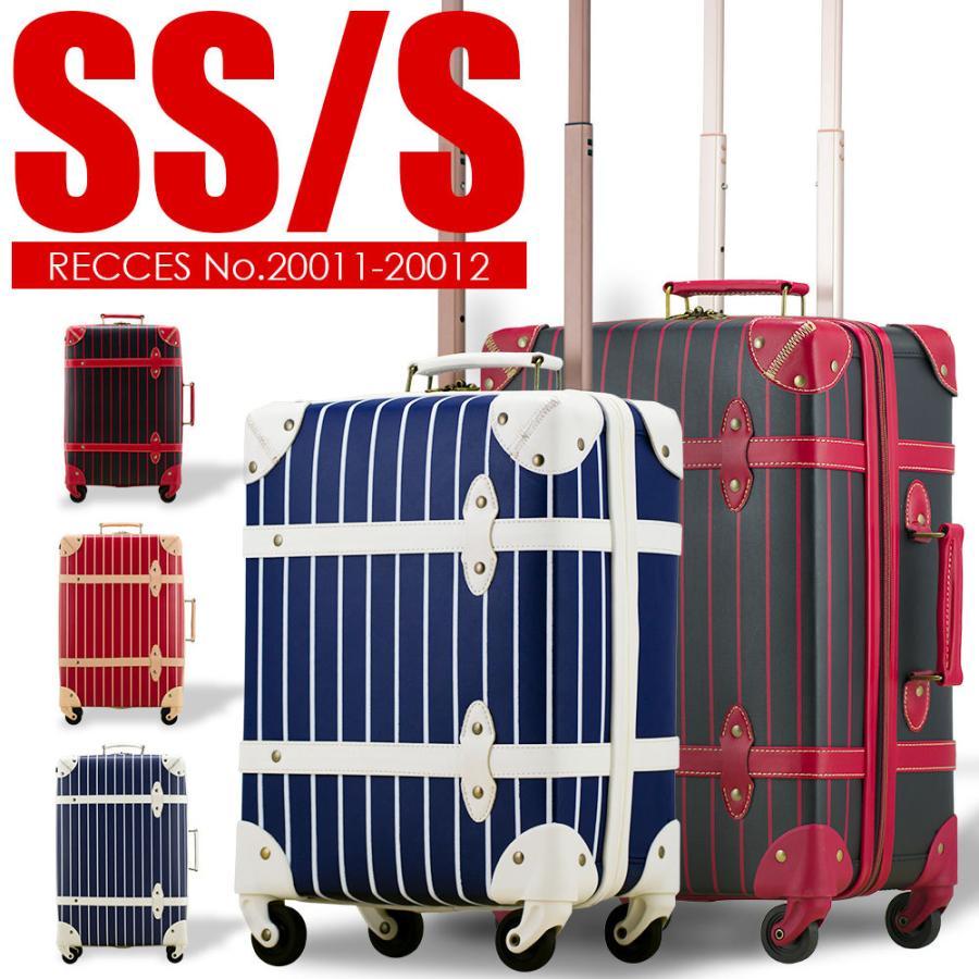 aede6cdfcc 【アウトレット】 トランクキャリー SSサイズ Sサイズ 小型 機内持ち込み スーツケース キャリーバッグ ...