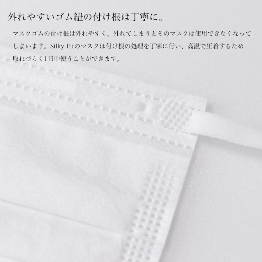 マスク 不織布 個包装 個別包装 30枚 耳が痛くない 小さめ 大きめ 普通サイズ カラー 白 平ゴム やわらか 使い捨て 3層構造 おすすめ シルキーフィット tabi 14