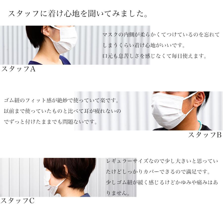 マスク 不織布 個包装 個別包装 30枚 耳が痛くない 小さめ 大きめ 普通サイズ カラー 白 平ゴム やわらか 使い捨て 3層構造 おすすめ シルキーフィット tabi 17