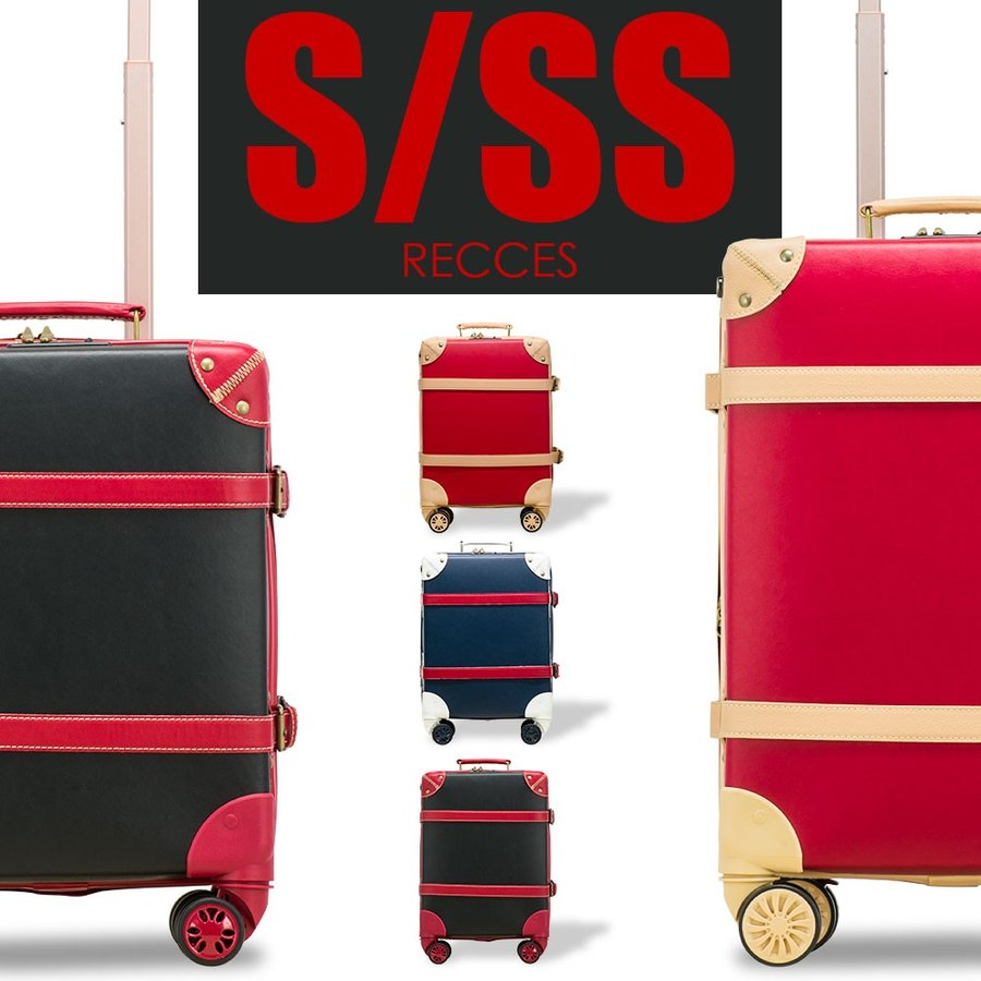 2a7b378542 アウトレット】 スーツケース ファスナーキャリー トランクキャリー 小型 ...