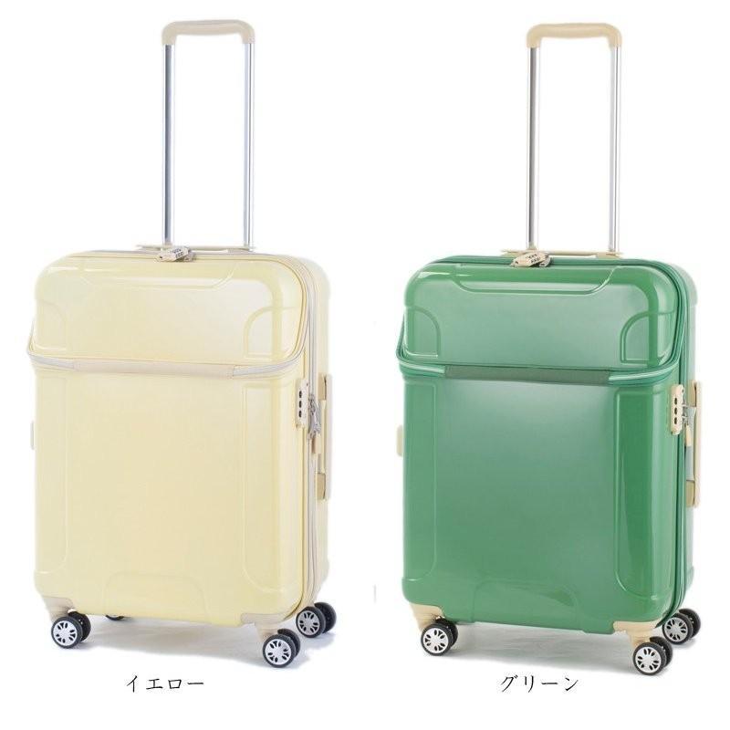 スーツケース アクタス ACTUS 57L 拡張時 68L キャリーケース 3-4泊用 4輪 TSAロック カラーズ ソフィー 74-20420 tabigoods 12