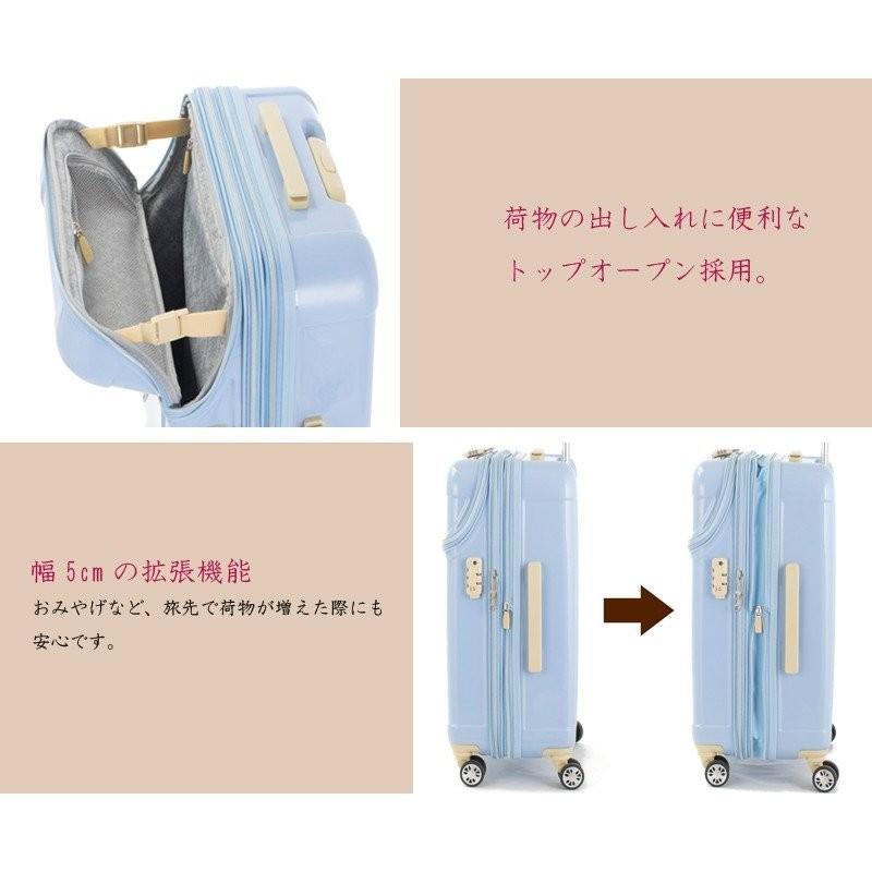 スーツケース アクタス ACTUS 57L 拡張時 68L キャリーケース 3-4泊用 4輪 TSAロック カラーズ ソフィー 74-20420 tabigoods 05