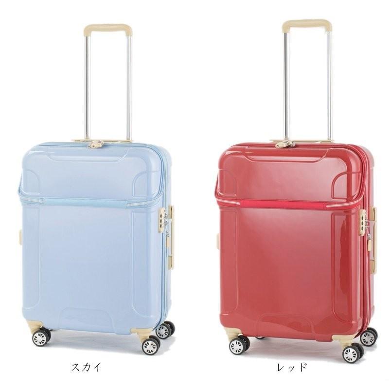 スーツケース アクタス ACTUS 57L 拡張時 68L キャリーケース 3-4泊用 4輪 TSAロック カラーズ ソフィー 74-20420 tabigoods 10