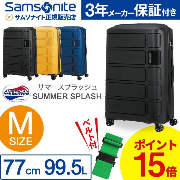 スーツケース サムソナイト Samsonite 99.5L キャリーケース 1週間程度 4輪 TSAロック アメリカンツーリスター サマースプラッシュ 62G*903|tabigoods