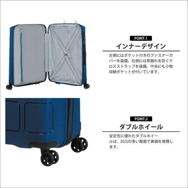 スーツケース サムソナイト Samsonite 99.5L キャリーケース 1週間程度 4輪 TSAロック アメリカンツーリスター サマースプラッシュ 62G*903|tabigoods|02