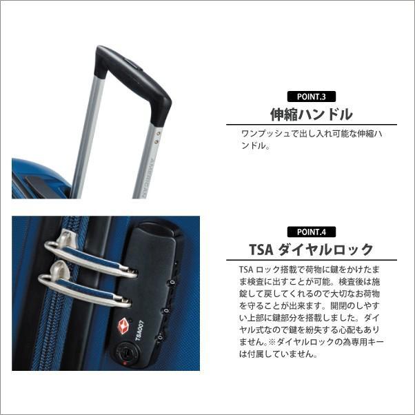 スーツケース サムソナイト Samsonite 99.5L キャリーケース 1週間程度 4輪 TSAロック アメリカンツーリスター サマースプラッシュ 62G*903|tabigoods|03