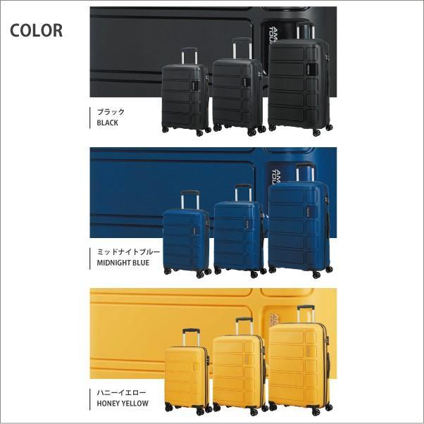 スーツケース サムソナイト Samsonite 99.5L キャリーケース 1週間程度 4輪 TSAロック アメリカンツーリスター サマースプラッシュ 62G*903|tabigoods|04