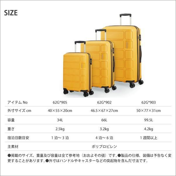 スーツケース サムソナイト Samsonite 99.5L キャリーケース 1週間程度 4輪 TSAロック アメリカンツーリスター サマースプラッシュ 62G*903|tabigoods|05